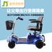 扬州买个老年代步车代步怎么样
