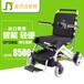 扬州金百合电动轮椅实体店