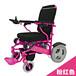 扬州残疾人为什么要用电动轮椅