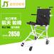 宿迁金百合高端轮椅专卖厂家直销