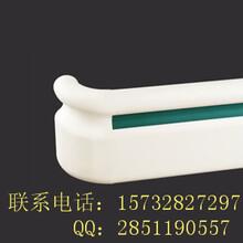 凯茂专业防撞扶手生产厂家规格型号齐全颜色可定做图片