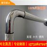 不锈钢卫生间齐发国际厂家供应大量各种型号卫生间齐发国际无障碍齐发国际