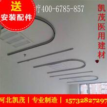 厂家直销医院病房隔帘轨道输液轨道,可定制,价格合理图片