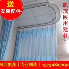 医院病房输液轨道厂家直销,工厂价出售图片