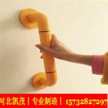 卫生间扶手厂家供应一字型尼龙扶手,卫生间安全抓杆图片