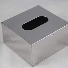 304不锈钢小方抽纸盒,抽纸箱成都厂家直销批发包邮