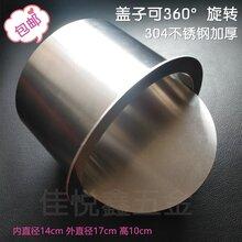 台面嵌入式圆形垃圾桶盖饰304不锈钢垃圾桶装饰盖洗手盆摇盖式图片