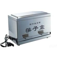 酒店餐館專用紫外線殺菌不銹鋼筷子盒消毒機包郵圖片