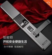 佳悅鑫J-9800型智能不銹鋼密碼鎖防盜門鎖