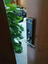 指纹密码智能锁公司办公楼总经理老板室安装加厚全不锈钢佳悦鑫JYX-J6800型包安装图片