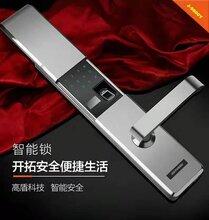 佳悦鑫滑盖款不锈钢指纹密码锁防盗门智能锁JYX-J9800型红古铜图片