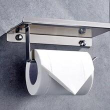 佳悅鑫衛浴手機紙巾架