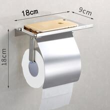 防水帶遮蓋板廁所空心卷紙架