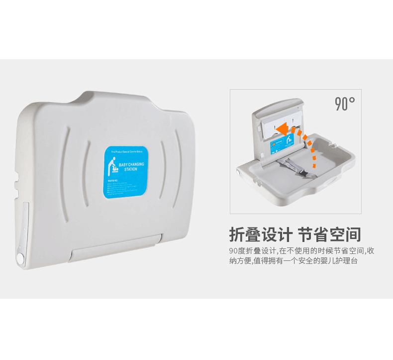 婴儿护理台材质及商品价格PE环保材质价格优惠750元每件