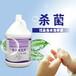 UPIN免洗手洗手液凝胶状手搓洗皂液免过水消毒杀菌全国批发