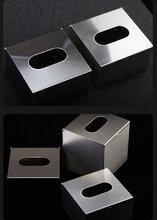 佳悦鑫304不锈钢抽纸盒拉丝抽纸盒图片