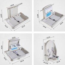 PE材质婴儿护理台尿布台大型公共场所会所,母婴医院适用图片