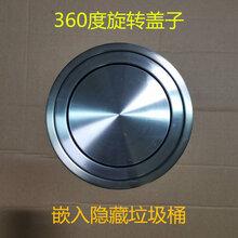 304不銹鋼垃圾桶組合套裝金屬質感防水防腐圖片