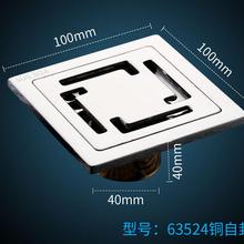 304不銹鋼地漏金屬質感防生銹多種款式廠家直銷量大從優圖片