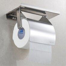 不锈钢纸巾架加厚带挡水条适合不同的场所通用图片