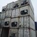 二手冷藏集装箱二手集装箱二手货柜箱集装箱活动房