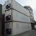 20尺二手冷藏集装箱出售启众行业领先水平