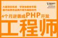 学习php开发工资高不高?