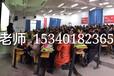 广东深圳园长证园长证培训取证怎么考