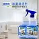 浴室清潔劑沐浴房浴缸瓷磚水垢清洗劑潔而亮浴室清潔