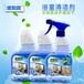 水垢清除剂玻璃水渍清洗剂不锈钢强力去污浴室浴缸瓷砖清洁剂