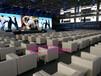 南京圆弧沙发租赁白色单人沙发租赁单人方块沙发租赁全新沙发