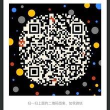 2016行政管理专业函授百色凌云函授报名须知