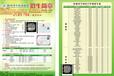 桂林电子科技大学经济管理专业百色德保县函授大专函授专升本报名地址报名时间