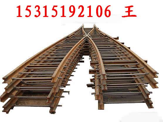 道岔是铁路轨道结构的一个重要组成部分