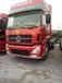 東風天龍雷諾420馬力二托三二手貨車
