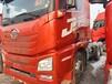 出售解放J6東風天龍雙驅貨車