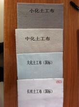 机织土工布长丝土工布厂家聚酯长丝土工布价格图片