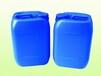 第二代环保铝基板退膜液去膜剂
