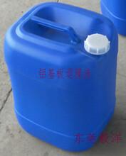 如何选择退膜液?首先考虑环保YY-6601铝基板退膜液