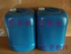 退膜液—铝基板专用——毅洋研发生产