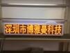 新品的士车顶灯广告屏led车载屏wiff控制系统手机发送广告更方便