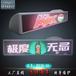 博雅曼最新推出的士车顶灯全彩led车载屏全彩led广告屏