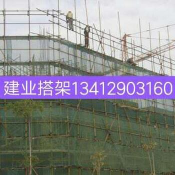 黄江专业搭架子搭招牌架脚手架工程
