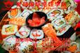 寿司技术培训在哪里学日本寿司培训哪家好哪家寿司怎么制作配方寿司学费多少