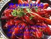 小龙虾技术培训在哪里学十三香小龙虾培训哪家好小龙虾制作配方龙虾怎么学怎么做