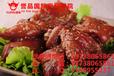隆江猪蹄饭技术培训哪里学猪蹄饭技术哪家好萧山哪里有正宗猪蹄饭学习培训学校