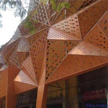 雕花铝单板门头艺术镂空铝单板墙面装饰雕花铝板