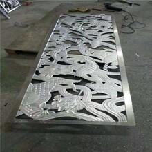 室内浮雕铝单板雕刻镂空铝单板定制厂家图片