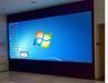 LED顯示屏安裝維修會議大屏