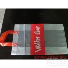 塑料包裝塑料袋廠家訂做直銷